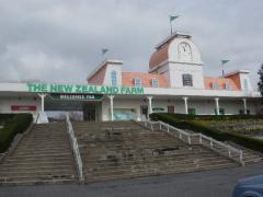 広島ニュージーランド村 - 広島...